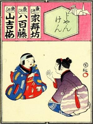 cards027