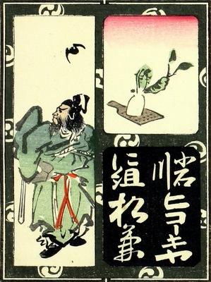 cards080