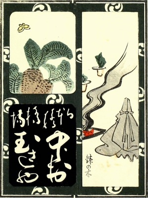 cards082