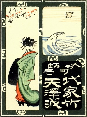 cards103