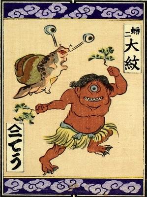 cards109