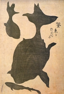 kagee tanuki