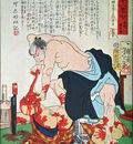 yosi18
