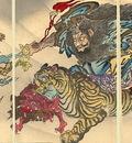 Gyosai The Tiger