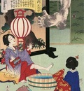 Kuniteru Honjo nana fushigi Ashiaraiyashiki