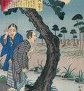 Kuniteru Honjo nana fushigi Tanuki bayashi
