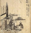 Kurozuka2