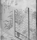 Mokumokuren
