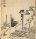 Rokurokubi2