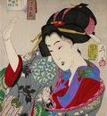 Yoshitoshi 32 aspect