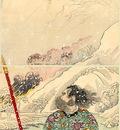 Yoshitoshi Lin Chong