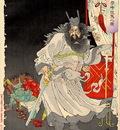 Yoshitoshi Shoki