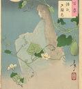 Yoshitoshi The Ghost