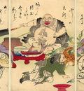 Yoshitoshi The Seven Lucky Gods