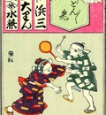 cards016