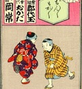 cards025