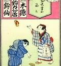 cards033