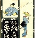 cards073