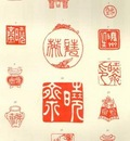 conder 1911 seals