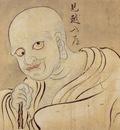 sawaki youkai