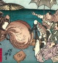 tanuki fight