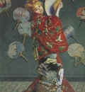 Camille Monet in Japanese Costume [1875]