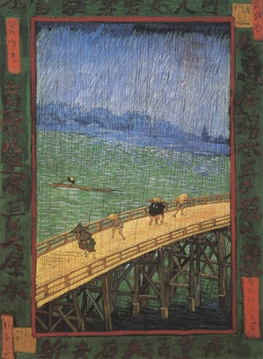 japonaiserie bridge in rain, paris