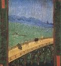 japonaiserie bridge in rain, paris