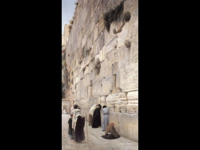 Jerusalem The Wailing Wall