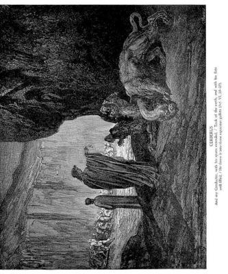 Dante 016 Cerberus sqs