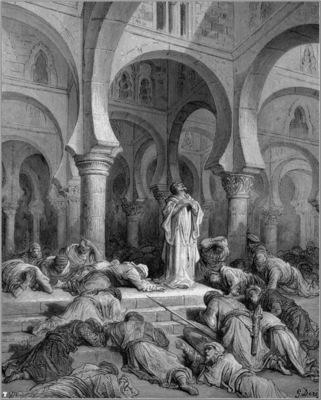 crusades invocation to muhammad