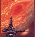 Freas Frank Kelly AHSI63 Jupiter Station D50