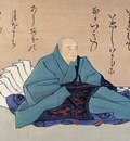 sosen poet, nubozane fujiwara 1600x1200 id