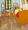 van Gogh La chambre de Van Gogh a Arles Van Goghs Room at