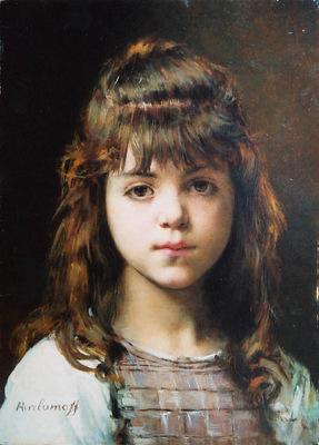 Harlamoff Alexj Young Girl
