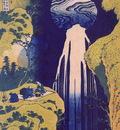 lrs Hokusai Amida Waterfall