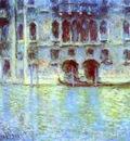 Claude Monet Palazzo da Mula  Venice