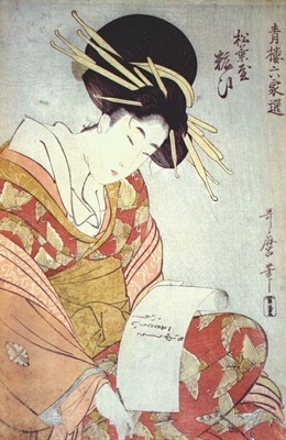 utamaro courtesan writing a letter early 1800s