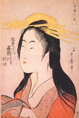 utamaro the courtesan kisegawa of the matsubaya c1795