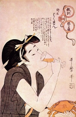 utamaro the hussy c early 1800s