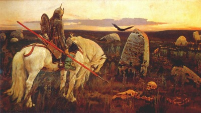 vasnetsov warrior at the crossroads
