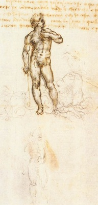 Leonardo da Vinci Study of David by Michelangelo detail1