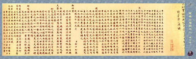 professor csa print huang gong wang