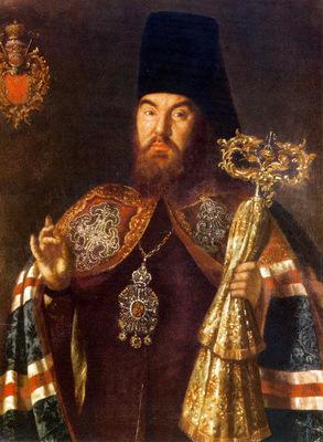 Antropov Alexeit Archbishop Sylvester Kuliabka Sun