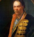 Nikitin Ivan Portrait of a Hetman Sun