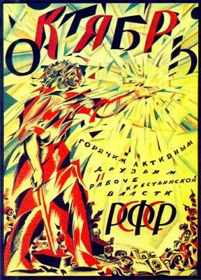chekhonin cover design, october magazine