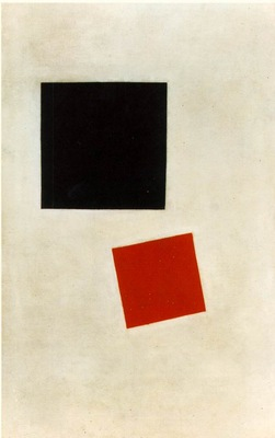 Malevitj Black Square and Red Square 1915, Moma NY