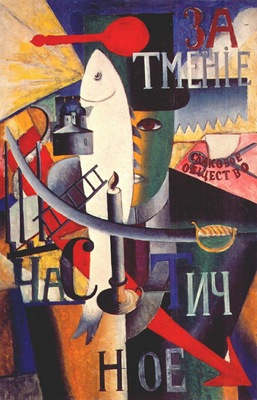 malevich an englishman in moscow