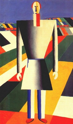 malevich peasant in the fields c1929