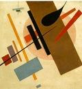 Malevitj Suprematism 1916 17, Fine Arts Museum, Krasnodar